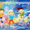 C 1 Июня – Международным днем детей