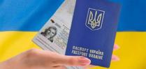 Как получить загранпаспорт если Вы прописаны в Мерефе