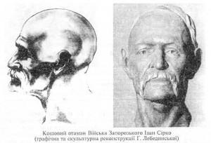 Иван Сирко, кошевой атаман Запорожской Сечи.