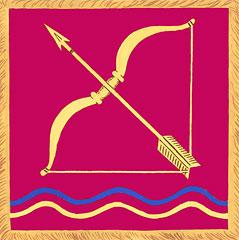 Флаг города Мерефа