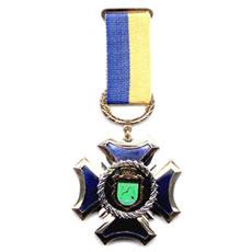 """Орден """"Человек года"""""""