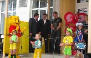 Празднование международного дня детей в Мерефе