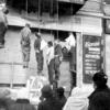 65-летие освобождения Харькова