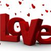 С Днем всех влюбленных
